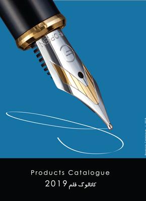 public://news/Jeld-Catalog-Pen-2019.jpg