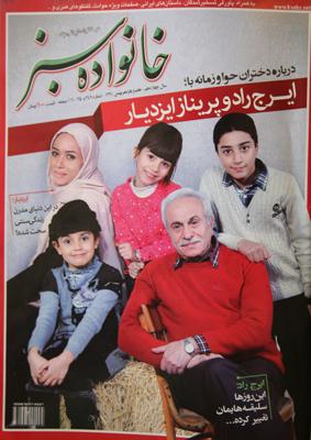 ساخت مسجد با کاغذ مصاحبه مجله خانواده سبز با منا گلستانی | گلستانی